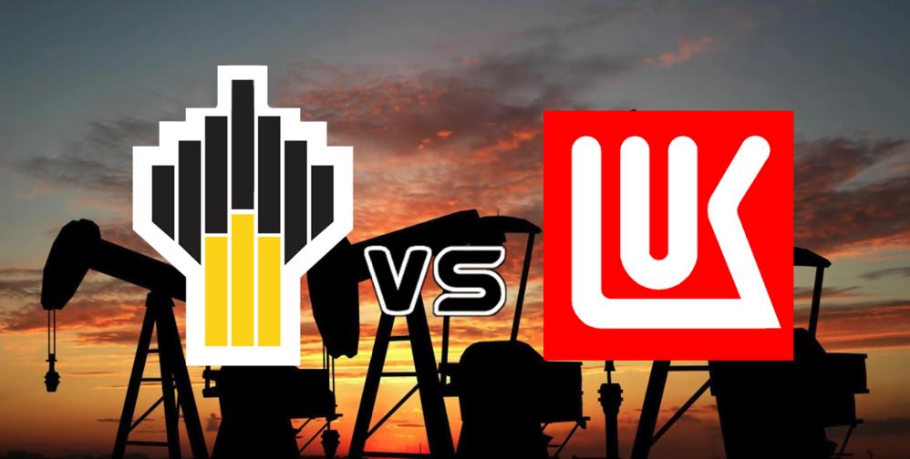 Лукойл или Роснефть: какой бензин, масло или топливо лучше